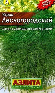 Лесногородский